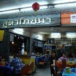 Bild från Suda Restaurant