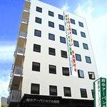Fuchu Urban Hotel Bekkan
