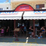 Photo de Manos' Fish Restaurant
