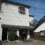 Photo of Business Kanko Hotel Kawai