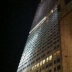MO Building - Sky Lobby on 23rd Floor