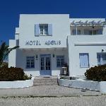 La façade de l'hôtel
