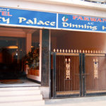 Photo of Hotel City Palace