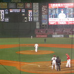 Rakuten Kobo Stadium Miyagi