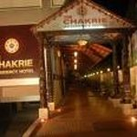 Photo of The Chakrie Residency Hotel