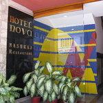 Photo of Nova Hotel
