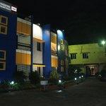 Photo of Baharampur Tourist Lodge