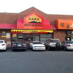 Matsuyama Richmond BC 2011