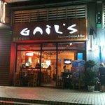 Photo of Gail's