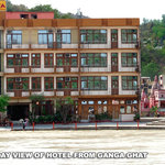 阿迪亚酒店