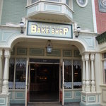 Photo de Cable Car Bake Shop