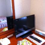 Foto de Hotel Minatoya