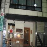 Amazing okonomiyaki restaurant (2-3 minutes walk from Ryokan)