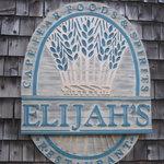 Photo de Elijah's Restaurant