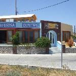 Dimitris Taverna