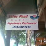 Lotus Pond Vegetarian Restaurant