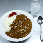 CURRY & RICE!