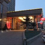 Garden International Hotel