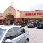 Hunan Palace and Asian Market
