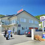 Aldan Lodge Motel