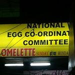The sanjay omelette shop