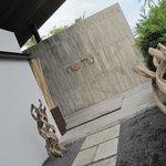 Namu's Entrance!