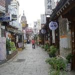 Συνοικία Insadong