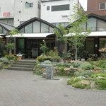 Teishaba Garden