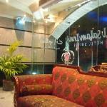 โรงแรมอัลซาลัมอินน์ สวีท