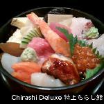 Azuma Sushi Restaurantの写真