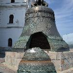 Ivan's Bell