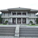 The Blue House (Cheong Wa Dae)