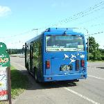 Asahikawa City Tour bus stand - 800 YEN FULL day pass