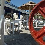 Pastopeeon Restaurant yard