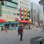 calle Wangfujing