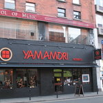 Foto de Yamamori Noodles