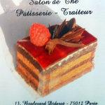 Photo of L'Eclair des Thes