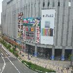 Foto di Hotel Hankyu International