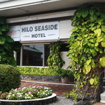 Hilo Seaside Entrance