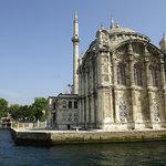 Private Luxury Boat on Bosphorus 3