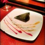 KUSA MOCHI: Mochi relleno de judias con aroma de hierbas japonesas