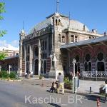 Sirkeci Train Station - front entrance