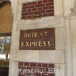 Sirkeci Train Station - Orient Express Restaurant