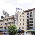Netra Palace Hotel