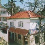 Photo of Hotel Super Star