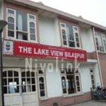 Hotel Lake View (HPTDC)