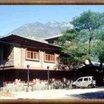 Photo of The Bushehar Regency (HPTDC)