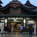 6月初旬に京都発自家用車にて家族で早朝に出発し、初めての四国松山市の道後温泉に行ってきました。大正いやそれ以前にタイムスリップしたようなノスタルジャーを感じさせる心身ともに癒される場所です。