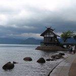 Kansagu Ukiki Shrine Foto