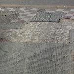 Photo of Font de Mar